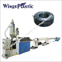 China High Density Polyethylene HDPE Pipe Production Line / Extruder Machinery Price on sale