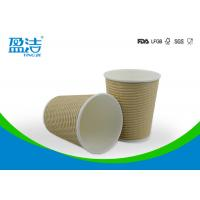 Cheap Brown Kraft Paper Coffee Cups 300ml With Great Skid Resisting Capabilities for sale