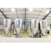 Cheap Turnkey Project of Brewery Plant 10bbl to 100bbl Brewhouse for sale