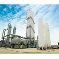 China 99.6% O2 Purity Cryogenic Air Separation Plant Oxygen Generator Plant 5000Nm3/H on sale
