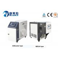 China Electrical Control Auxiliary Equipemnt , Freezer Proportional Temperature Controller on sale