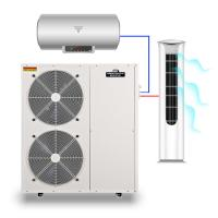 Cheap China industrial EVI dc inverter heatpump air powered r410a heating pump for heating,cooling and hot water for sale