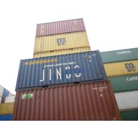 China where to buy used cargo containers on sale