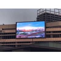 Cheap Front Service P10 Outdoor Advertising LED Display High Brightness DIP346 IP65 for sale