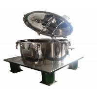China PSF Series Basket Type Centrifuge , Laboratory Basket Centrifuge 7.5 kw Power on sale