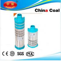Cheap Solar powered submersible deep water well pump for sale