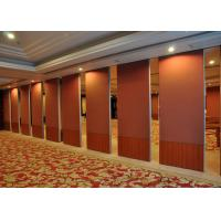 Cheap Folding Portable Wall Partitions Hall Partition Wall No Floor Track for sale