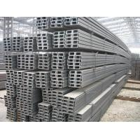 Cheap High Strength Steel U Channel High Weight Bearing Eco - friendly for sale