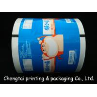 Cheap Eco - Friendly Metallize Rollstock Film / Plastic Packaging Film With Vivid Image for sale
