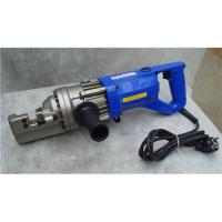 Rebar cutter and hand held rebar cutter