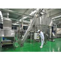 Buy cheap ISO CE 4000 B / H Drinking Water Production Line Bottled Water Production Plant from wholesalers
