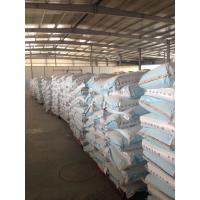 Cheap Series of bentonite for ceramics for sale