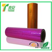Cheap BOPP/PET Holographic Lamination Film For Printing& Packing for sale