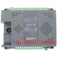 China EC2N-20MT/MR with speed pulse control stepper servo 100K 12input 8output compatible for Mi on sale