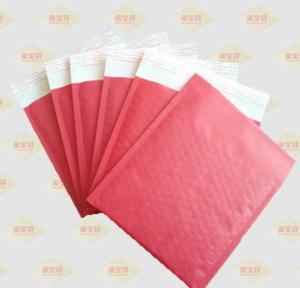 Cheap Kraft Bubble Envelopes for sale