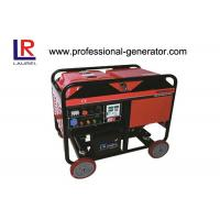 Cheap 10kw Diesel Generator for sale