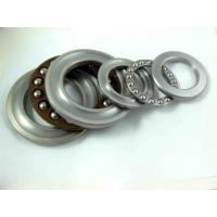 Buy cheap SKF 52209 Thrust Ball Bearing from wholesalers