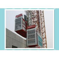Cheap High Speed 3 Ton Construction Hoist Building Elevator With CE Certificate for sale