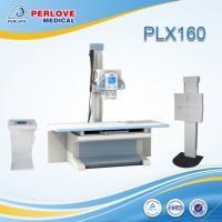 Cheap X ray system imaging unit PLX160 with human graphic interface for sale