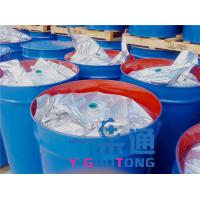 Cheap Guava Pulp Aseptic Bags For Big Package Solution , Strong Extensibility for sale