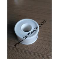 Cheap Shrink Wrap with Plastic tube Packing Zinc Oxide Plaster Tape wholesale