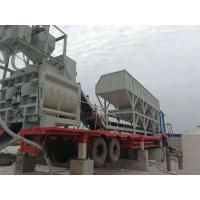 Cheap Automatic Mobile Concrete Mixing Plant 4 Wheel Drive With Water Supply System for sale