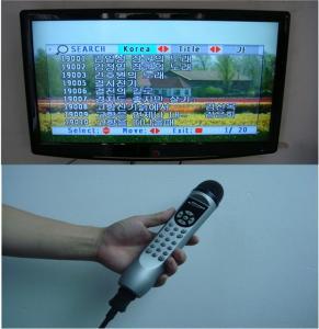 China magic sing digital karaoke machine on sale