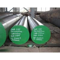 Cheap 4140 steel (AISI 4140 steel) manufacturer supply for sale