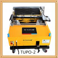 Cheap gypsum wall plastering machine for sale