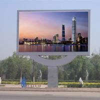 Cheap 1080P Outdoor HD 5 MM Pixel Pitch Display , Advertising Led Video Screen Facade for sale