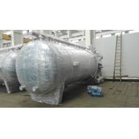 Buy cheap Vacuum Rotary Leaf Filter / Horizontal Leaf Filter Completely Sealed Filtration from wholesalers