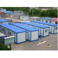 China expandable combined prefab flat pack modular living container house on sale