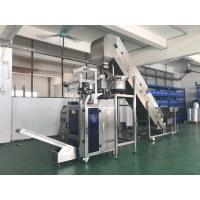 Cheap Industrial Parts Hardware Packaging Machine , Fastener Counting Packing Machine for sale
