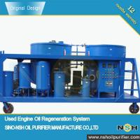 China Sino-NSH Waste Oil Recycling System, GER oil regeneration, GED oil distillation, Lubricant oils recycle and reuse on sale