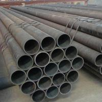 Cheap Seamless Alloy Steel Pipes with 1/2 to 40-inch Outer Diameter and 1 to 30mm Thickness  for sale