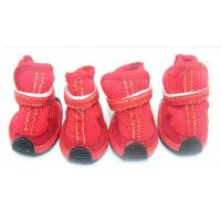 Cheap Casual pet dog shoes with PU / cotton and spandex for small animals for sale