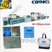 China PP nonwoven fabric making machines on sale