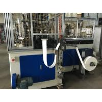 Cheap Double Side PE Coated Paper Cup Production Machine Paper Cup Making Machinery for sale