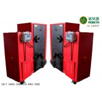 Cheap Red 300kg Biomass Steam Generator 6kw Natural Circulation High Pressure CE for sale