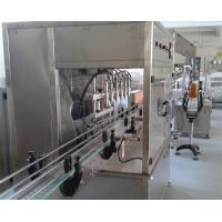 Cheap Fully Auto Liquid Filling Machine for Tea / Oil , Oil Packing Machine for sale