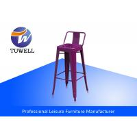 Buy cheap Stackable Portable Backrest Metal Tolix Chairs from wholesalers
