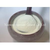 China ISO Approved Marine Collagen Peptides For Nutrition Drink And Food Supplements on sale