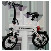 Cheap Environmentally Folding Electric Bike , Remote Controller Lightweight Mobility Scooters wholesale