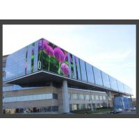 Cheap Transparency LED Stripe Curtain Display Outdoor Fixed Building Wall 2 Years Warranty for sale