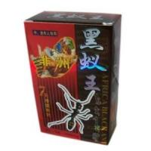 Cheap Africa Black Ant King sex pills for men enhancement 6pills/box for sale