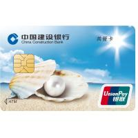 ISO Shape Security Contact UnionPay Card for ATM Debit Card Service