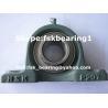 Buy cheap NSK Plummer Pillow Block Ball Bearing UCP207 TR Bearing Housing P207 for Motors from wholesalers