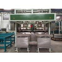 China Auto Paper Pulp Moulding Machine Two Stations 100~150 kg/h Capacity on sale