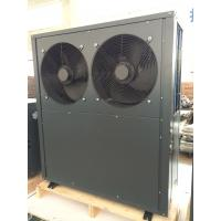 Cheap Commercial High Temperature Air Source Heat Pump For 80 Degree Hot Water for sale