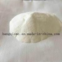 Cheap High Purity & Viscosity Sodium Carboxy Methyl Cellulose White Powder/MSDS/FVH for sale